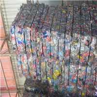 Offering 500 Tons PET Bottles Scrap in Bales