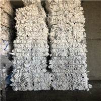 PE/PP Big Bags Scrap for Sale