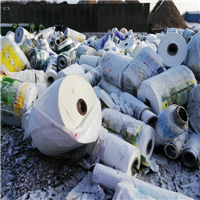 Unsorted LDPE / PA / PP / PE Scrap and Composite Film Scrap Material for Sale