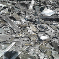 50 Tons Auto Residue Shredded Aluminum Scrap for Sale