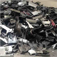 Offering Car Bumper Scrap in Huge Volume