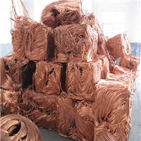 5000 Tons Millberry Copper Wire Scrap for Sale @ 3000 US $