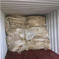 Supplying LDPE Hoop Film Scrap from California