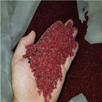 Mixed Color PP Repro Pellet for Sale