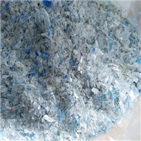 500 Tons PET Fine Flakes Hot and Dry Wash for Sale