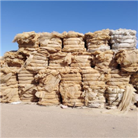 HDPE Mesh Scrap 500 MT for Sale in Bales @ 250 €