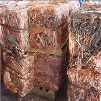 Copper Millberry Scrap with 99.9% Purity for Sale