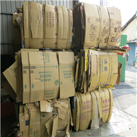 Waste Paper OCC Scrap 600 Tons on Regular Sale