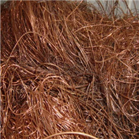 Copper Scrap 200 MT for Sale