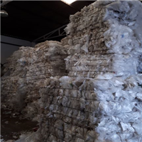 LDPE 98/2 Film Scrap in Bales 100 Tons for Sale