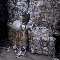 50 MT PP Big Bags Scrap for Sale in Bales