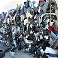PP Car Bumpers Scrap for Sale