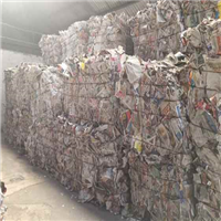 Baled Sorted 8/9 ONP Newspaper Scrap 1000 Tons for Sale @ 210 USD