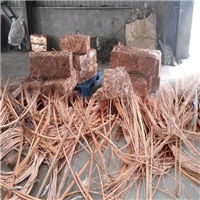 Copper Wire Scrap – purity range 99.99%