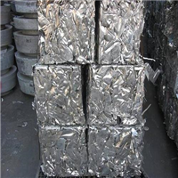 Aluminum Scrap 6063, Pure Aluminum Alloy Wheel Scrap 99.99% for sale