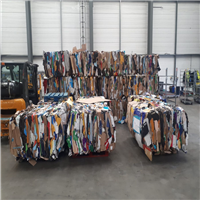 Old Corrugated Cardboard Scrap 1000 MT for Sale