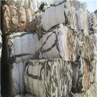 CROWN-SO-099 - Dated on 27-April-2019 - PP JUMBO BAG BALES