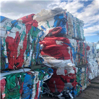 Selling PP Big Bags Scrap 19 MT in Bales