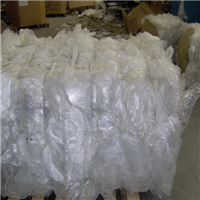 LDPE Film Scrap in Rolls and in Bales 200 MT for Sale @ 300 US $