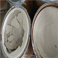 Looking to Offer RR3762A 120000 lbs per month LDPE Wax in Fiber Drums