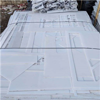 Offering 35000 lbs Polycarbonate Sheet Scrap Off Vending Machines