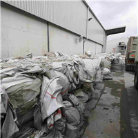Large Volume PP Big Bags Scrap for Sale in Bales