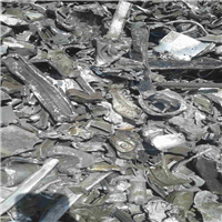 Shredded Aluminum Scrap (Auto Residue) 50 Tons for Sale
