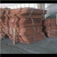 Offering Copper Cathode Scrap 6000 MT per Month