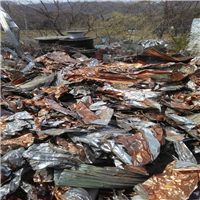 Copper Plated Stainless Scrap 20 Tons for Sale