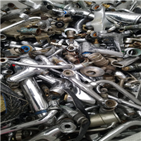 100 MT White Brass Scrap from Toyota Tsusho for Sale