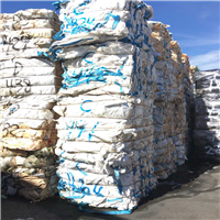 40 MT PP Jumbo Bag Scrap for Sale from Japan