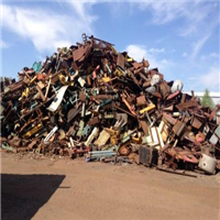 Offering HMS 1&2 Scrap 5000 MT @ 275 US $