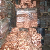 10000 MT Copper Wire Millberry Scrap for Sale @ 3400 US $