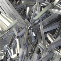 815 MT Aluminuim Extrusion Scrap 6063 Available for Sale at 1800 USD