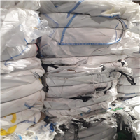 PP Bags Scrap - All Qualities - All Quantities