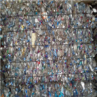 Monthly 2000 MT PET Bottle Scrap for Sale
