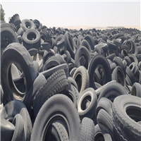 Tyre Scrap 5000 Tons Monthly Sale
