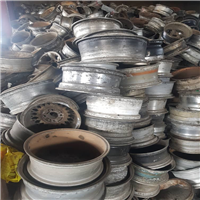 Aluminum Wheel Scrap 300 MT for Sale