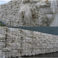 Interested in Selling 1000 Tons HDPE/PP Fishing Nets Scrap