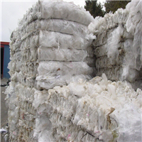 Interested to Sell 200 Tons LDPE 99/1 Scrap in Bales