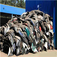 40 MT PP Car Bumper Scrap and EPDM Car Bumper Scrap for Sale