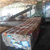 Paper : Cardboard Scrap Sell Offers!