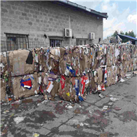 Supplying 100 Tons OCC Scrap in Bales