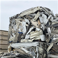 Supplying 1000 Tons Aluminum 6063 Scrap @ 1730 USD