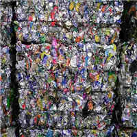 24 Tons Crushed Aluminium UBC Scrap in Bales Available for Sale