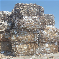 Offering 100 Tons Trim Paper Scrap in Bales