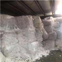 Offering 15 Containers Washed and Grinded Post industrial LDPE Film @ 520 USD