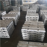 Interested to Supply 500 MT Aluminium Ingot ADC 12