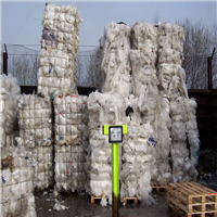 Interested to Export 50 Tons LDPE Scrap