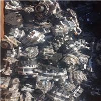 100 MT Alternator Scrap @ 1050 USD Available for Sale